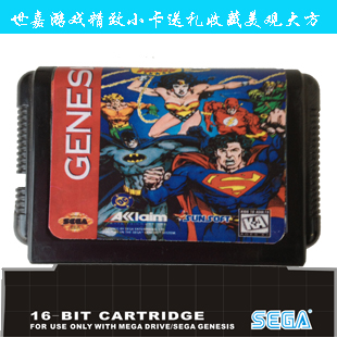 New arrival md16 sega game machine sega black card super man big(China (Mainland))