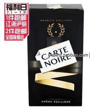 Black card carte noire coffee powder instant 250g