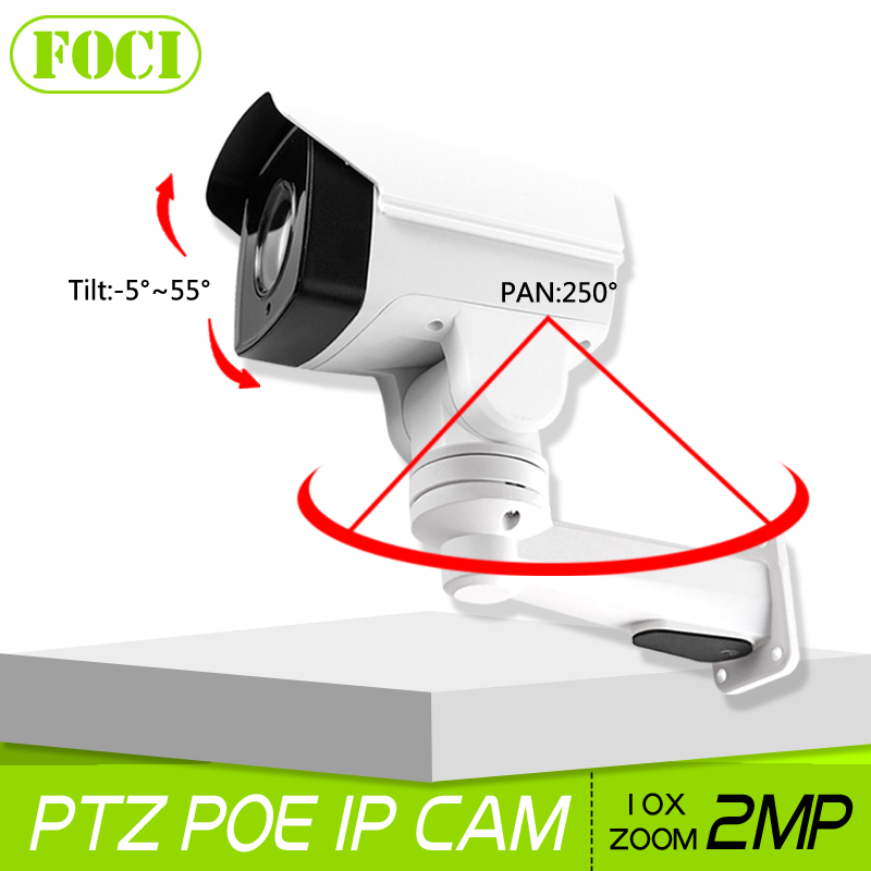 Updated Version HD 2MP Speed PTZ IP Camera1080P 10X Optical Zoom Auto Iris 5.1-51mm Lens Pan Tilt Rotation Array IR 80M(China (Mainland))