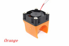 4 pcs 3D Printer Parts DIY Reprap E3D V6 Injection Moulded Fan Duct Fan Housing Guard