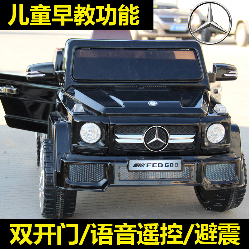 Children electric car 4x4 remote control car battery can for Mercedes benz baby pram