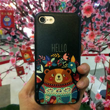 Buy Korea Fashion Cute hello Bear Korea case IMD Soft TPU Skinny Bear Soft Leather Case Cover Coque iphone 7/7plus 6/6s plus TP for $3.50 in AliExpress store