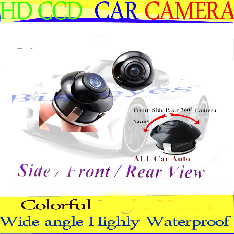 CCD HD 360 Car Front / Side / Rear View Reverse Camera Universal Fit for ALL(China (Mainland))