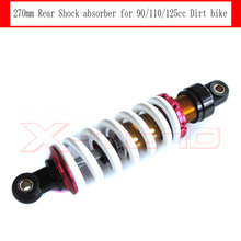 270mm rear shock absorber for 90/110/125CC dirt pit bike(China (Mainland))