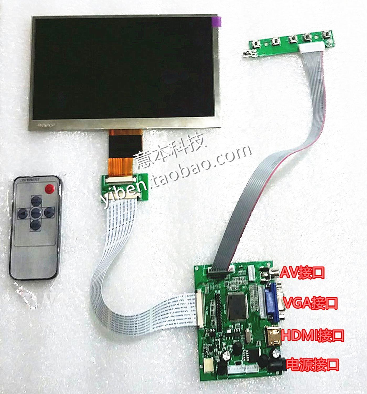 Raspberry pie 7 inch 1024*600 HD LCD driver board LCD display vga/hdmi/av driver board(China (Mainland))