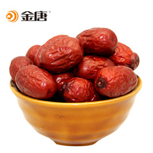 Jin Tang Xinjiang Kroraina Ruoqiang red dates jujube jujube sweet red dates 250 grams a pound