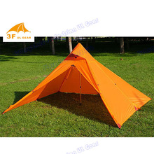 Silicon coating 2 persons 3F Pyramid 15D nylon Flysheet ultra-light high quaility camping outdoor tent(China (Mainland))