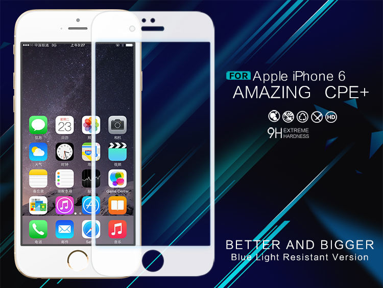 Nillkin Amazing CPE Complete Covering Anti-Explosion Tempered Glass Screen Protector Protective film for iPhone 6 4.7inch HZ086(China (Mainland))