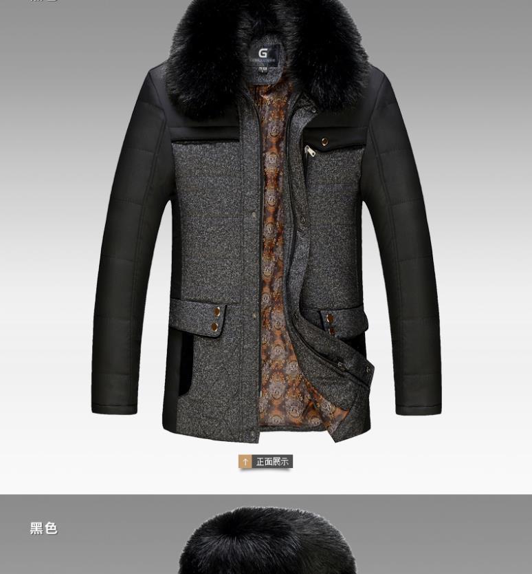 Куртка Зимняя Мужская 2015 Купить