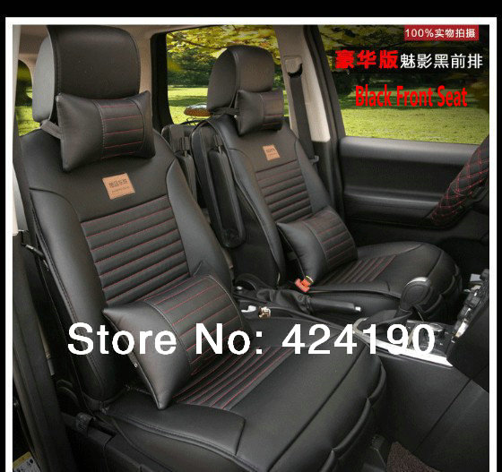 Brown Leather Car Seat Covers Images