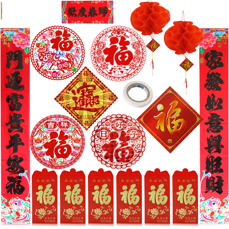 2016 Chinese New Year Decorations Spring Festival Couplets