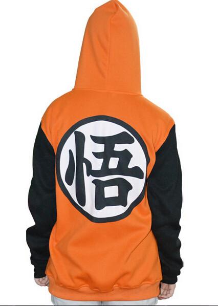 DB23625 dragon ball jacket-6
