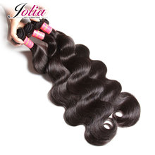 Beauty Forever hair products Vietnamese body wave 7A Vietnamese virgin hair 100 unprocessed virgin Vietnamese human hair bundles(China (Mainland))