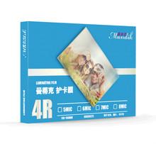 3R/4R/5R thermal paper plastic laminating film 7c 100 sheets/pack(China (Mainland))