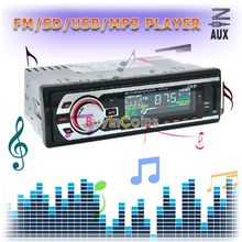 Car Vehicle Audio Stereo In Dash USB SD AUX Fm Receiver Mp3 Player 04 US AS #54450 (China (Mainland))