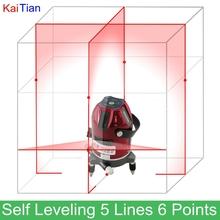 Rotary Laser Level 5 Lines,Slash Function Laser Level measurIng Leveling Instrument,Self Leveling Laser Level