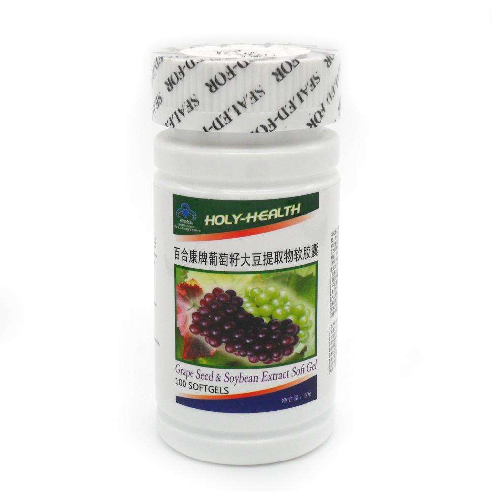 24 bottles 500mg *60 capsules/bottle best anti-oxidant herbal supplement grape seed oil capsule<br><br>Aliexpress
