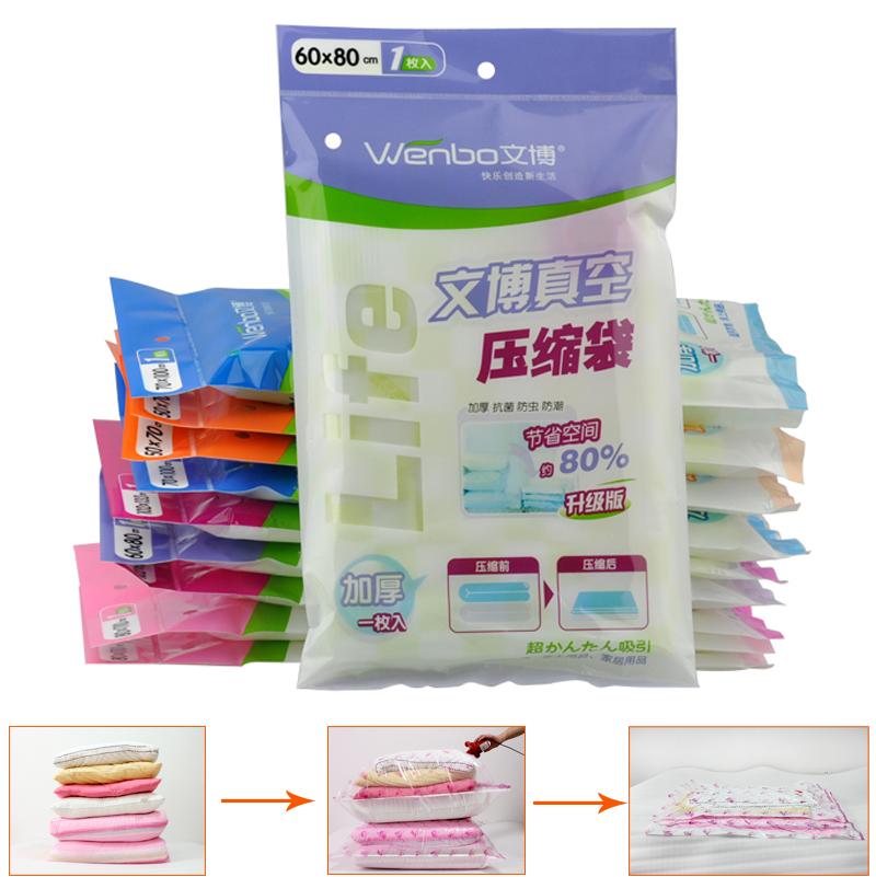 Folding Small 1Pc Plastic Vacuum Bags For Clothes Dustproof Sealed Clothing Storage Space Bag Vacuum Closet Organizer Wardrobe(China (Mainland))