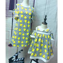 Matching Family Clothes Girls Dress Womens Dresses 2016 new summer Mother and Daughter heart striped Dresses Family Clothing