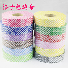 3cm colorful grid wedding twill grid herringbone/ twill tape/polyester webbing/Bias binding tape for curtain accessories1187(China (Mainland))