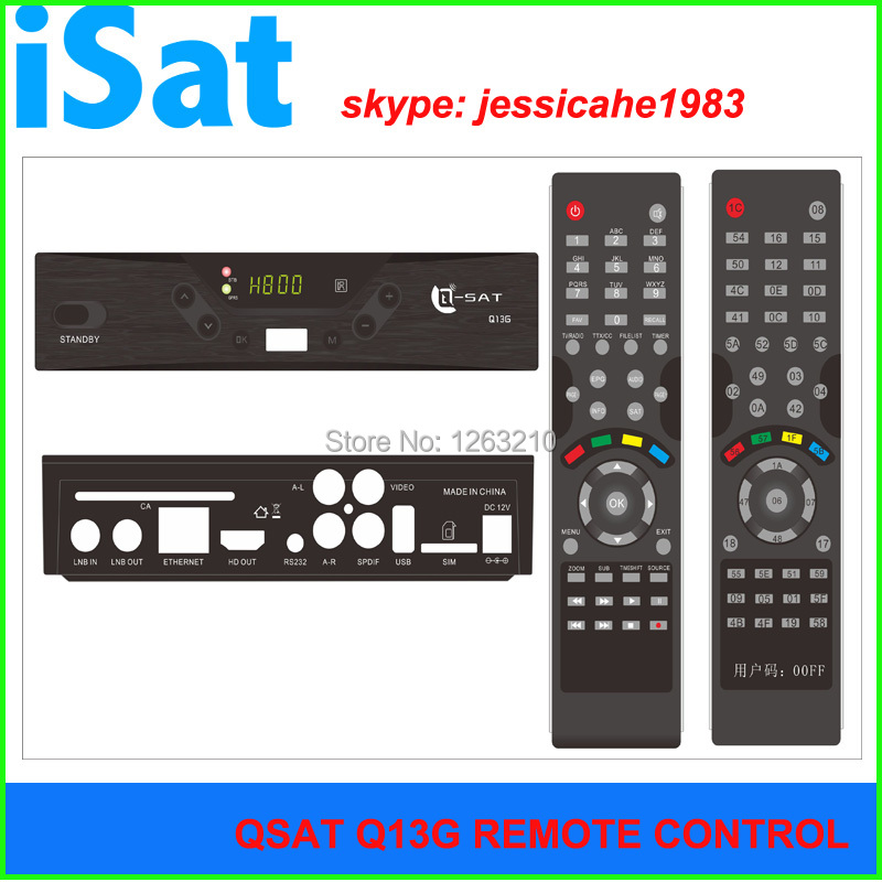 FREE SHIPPING QSAT Q SAT Q-SAT Q11G Q13G Q15G Q23G GPRS dongle/Decoder DVB-S2 remote control for Africa(China (Mainland))