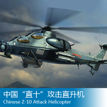 Buy trumpeter 1 72 Chinese Z-10 Attack Helicopter 87253 B2 for $30.59 in AliExpress store