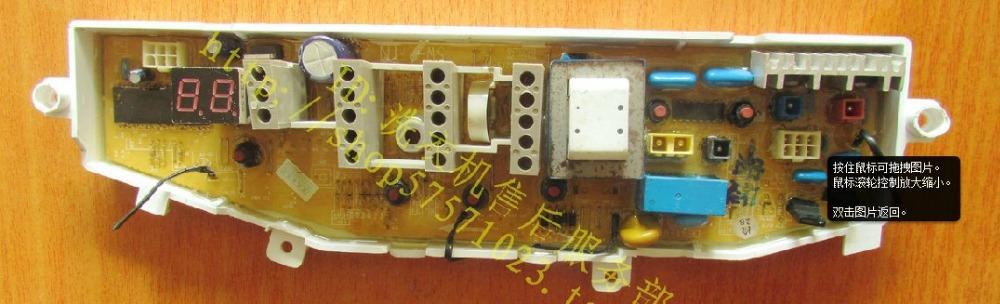Комплектующие для стиральных машин For samsung washing machine board samsung xqb4888/05 mfs-xqb4888-05 комплектующие для стиральных машин for samsung washing machine board samsung xqb4888 05 mfs xqb4888 05