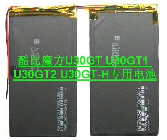 CUBE U30GT U30GT1 U30GT2 U30GTh tablet lithium plate quality assurance(China (Mainland))