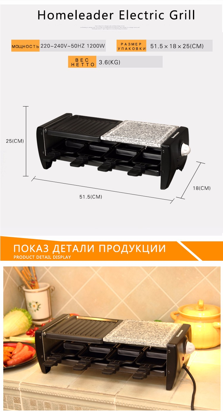 Homeleader household electric barbecue grill  smokeless BBQ Indoor grill electric pan grill K45-021 Free shipping