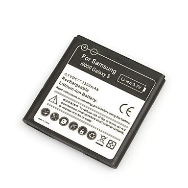 Replacement 3.7V 1500mAh Battery for Samsung i9000(China (Mainland))