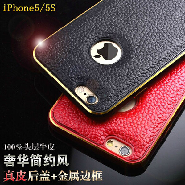 """Fashional Leather and metalic Cover Case For iPhone 5 5S 6 4.7"""" Plus Phone Bag Ultra thin close fitted Phone Cover case for 6G(China (Mainland))"""
