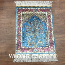 Yilong 1.5'x2' small prayer carpet hand knotted handmade silk rug (wk170A-1.5x2)(China (Mainland))