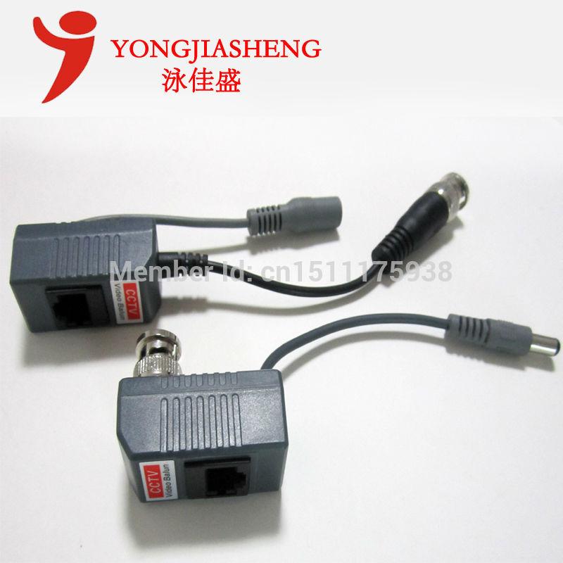 Free Shipping CCTV UTP CAT5 RJ45 Balun Video Power for camera passive video balun transceiver 10PCS(China (Mainland))
