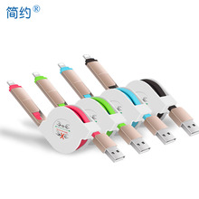 5 colors Micro USB to USB Cable USB Data Cable Mobile Phone charger Cable Adapter for iPhone5s 6 6s Plus iPad4 Android