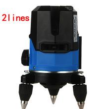 Borka 2 líneas 1V1H red 3 puntos 1 mm / 5 m línea láser de precisión cross line laser rotary nivel laser 360 degree autonivelante nivel láser