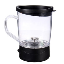 New Arrival Lazy Stainless Steel Automatic electric Self Stirring Mug Milk Mixing Tea Cup Coffee Office Novelty Kitchen