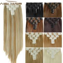 16 Colors Clip in Hair Extensions 25inch Long Straight Fake False Hair Extension Heat Resistant Synthetic Natural Hair Extension(China (Mainland))