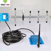 Blue Color 12DBi Yagi Antenna Mobile Phone Mini GSM 900mhz Signal Booster Cell Phone GSM Signal Repeater Amplifier(China (Mainland))