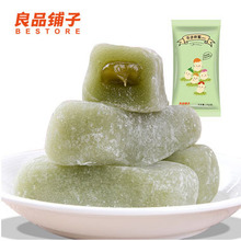 Chinese food, hand-made mochi ,green tea flavor, 150 gram 1piece,  Snack ,Food,imported china food(China (Mainland))
