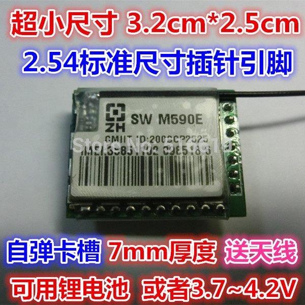 Free shipping GPRS module SMS module GSM module SIM module TCP/UDP(China (Mainland))