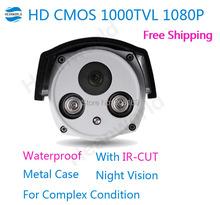 outdoor bullet camera price