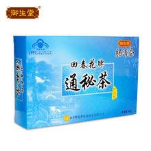 2015 Time limited New Nespresso Capsule Alcohol Powder Coffe Yushengtang Sotda Through Secret Rejuvenation Tea 2