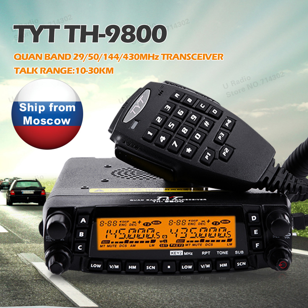 Fast shipping 4-Band FM Transceiver, Dual Receive And Full Duplex Mobile Radio TH9800 radio walkie talkie for Russia(China (Mainland))