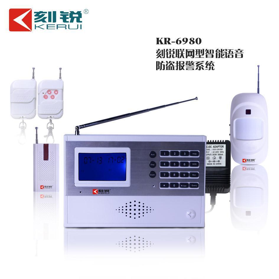 KR-6980LCD-based Burglar Alarm System with Networking Type, GSM alarm system ,home alarm ,door sensor ,<br><br>Aliexpress