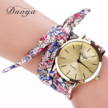 New design 2016 Hot Sale Fashion Women's Flower Star Bow Wristwatch Scarf Band Party Casual Watch Sep07(China (Mainland))