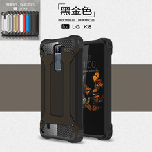 """Buy 5.0"""" LG K8 case plastic + silicone hybrid shock proof K8 armor cases LG K8 K350N dual layer heavy duty Back Protective for $2.75 in AliExpress store"""