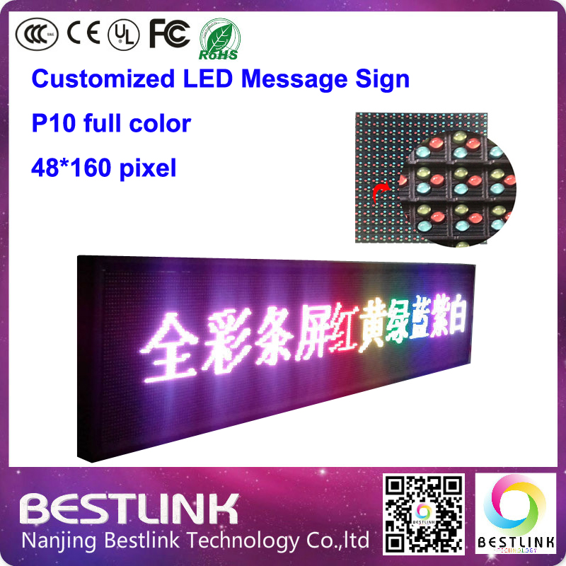 48*160 led car message sign with p10 outdoor rgb led message sign board led advertising billboard led display screen billboard(China (Mainland))