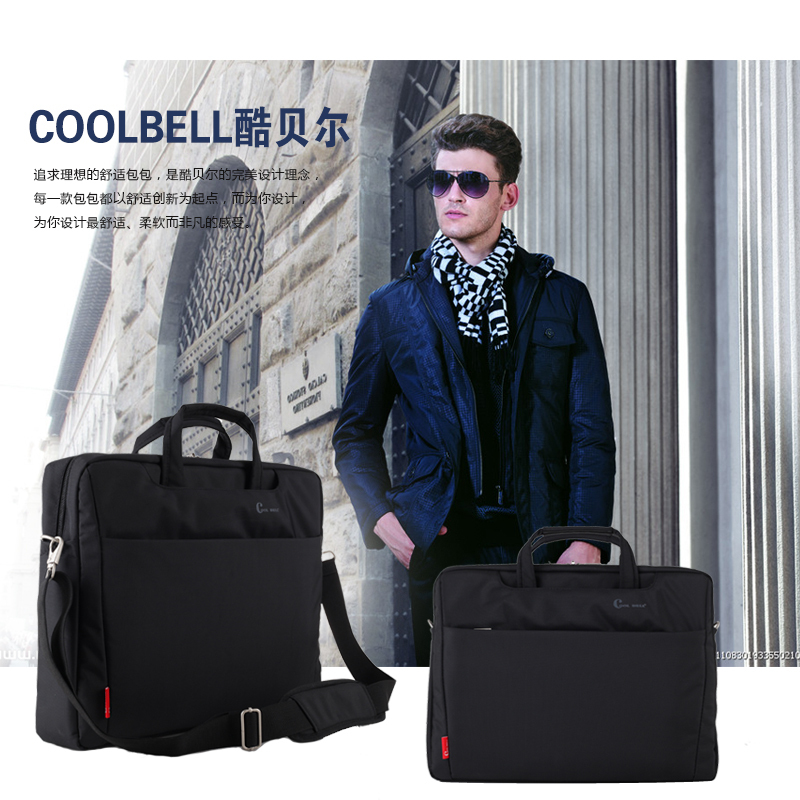 2014 Real Direct Selling Men Solid Business High Quality Coolbell 17 Inch Notebook Computer Laptop Bag Briefcase Free Shipping(China (Mainland))