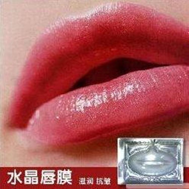 5pcs Guarantee Crystal Collagen Lip Mask Lip Membrane Keeping Moisture Mask(China (Mainland))