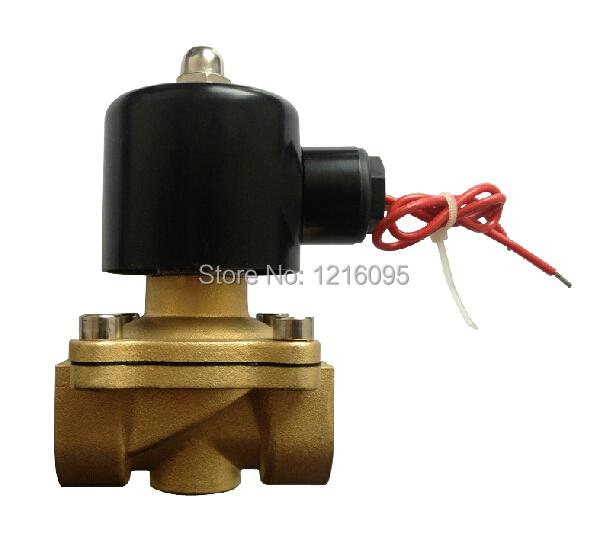 Клапан электромагнитный ВН6Н-1Е